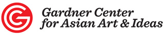 Gardner Center Logo