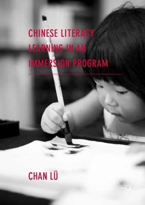 Chinese literacy learning in an Immersion Program