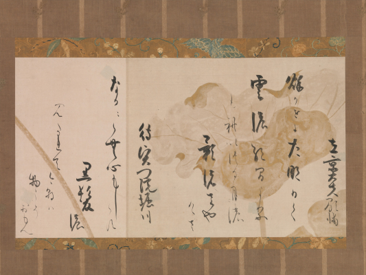 classical Japanese poem and painting