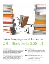 2013 Grad Student Book Sale Flyer
