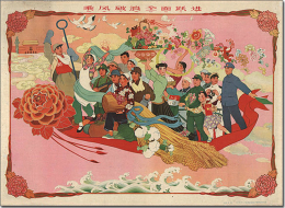 colorful illustration of group of people riding on a flower petal