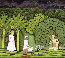 ASIAN 498 painting