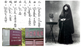 black and white image of woman in black robe