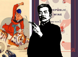 black and white drawing of a man, in front of colorful drawing of tiger