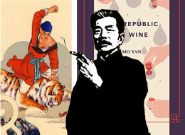black and white drawing of man holding cigarette in front of tiger drawing