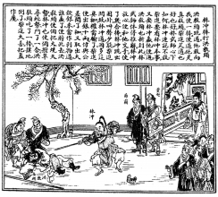 black and white drawing of chinese people sword fighting