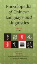 The Encyclopedia of Chinese Language & Linguistics
