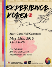 Experience Korea Flyer