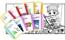 Manga character seated reading a book