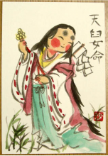Japanese woman in kimo with rosy cheeks