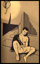 drawing of a man sitting on the floor, leaning against the wall