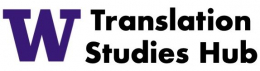 Translation Studies Hub Logo