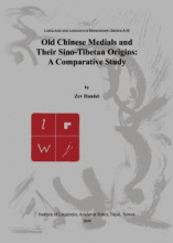 Old Chinese Medials book cover