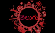 Telugu graphic