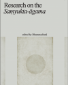 Cover page for volume called Research on the Saṃyukta-āgama