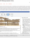 image of digital edition of article