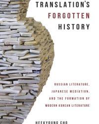 Translation's Forgotten History