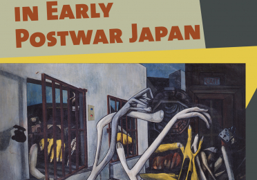 Art and Engagement in Early Postwar Japan - Book Cover