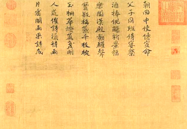 Chinese poem written on scroll with trees and mountains drawn on