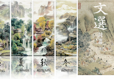 Chinese art depicting nature in different seasons