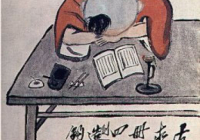 Ink drawing of Japanese man studying