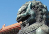 Bronze Lion Statue at Taihe Gate, Forbidden City. Photo by Chan Lu