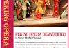 Peking Opera Demystified Flyer