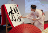 Shizu Usami performs calligraphy at the second annual Sakura-kai
