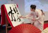 Shizu Usami performs calligraphy at the second annual Sakura-kai