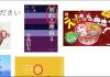 Screenshot of Professor Kaoru Ohta teaching his Japanese class online via Zoom.