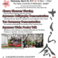 Chery Blossom Viewing Flyer